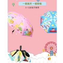 卡通兒童一鍵收開三折雨傘