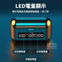 LED多用充電艙藍牙耳機 (免運商品)