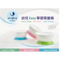 新加坡 eLIpseKids 幼兒Easy學習吸盤碗