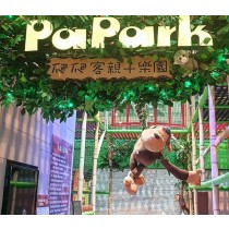 PaPark 爬爬客親子樂園 ATT 台北大直店套票卷