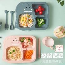 [免運商品 ]恐龍寶寶小麥兒童餐具6件套