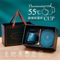 (免運商品) 綠釉55度恆溫杯組禮盒 綠/粉 二色可選