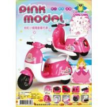 親親-粉紅小模電動摩托車