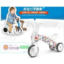 比利時 Chillafish 二合一漸進式玩具 Bunzi 寶寶平衡車(太空火箭/長頸鹿)
