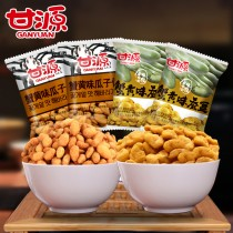 甘源牌蟹黃味蠶豆/蟹黃味瓜子仁 285克(袋)